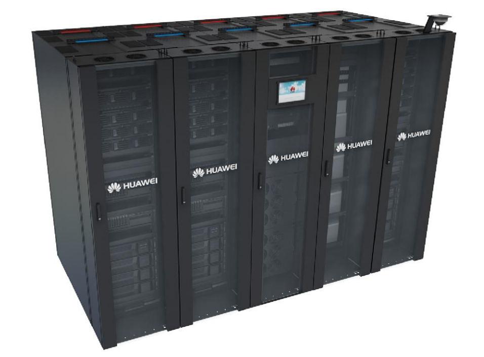 FusionModule800小型模块化数据中心