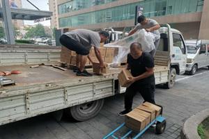 上海市某外资商业银行更换128只蓄电池及配电柜改造
