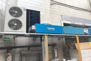 徐州某县电视台信息机房精密空调项目
