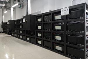 科华恒盛超大功率UPS再获认可 为电子半导体企业提供高可靠供电保障
