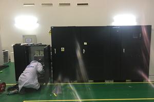 中国航天空间技术研究院600KVA泛工业级UPS项目