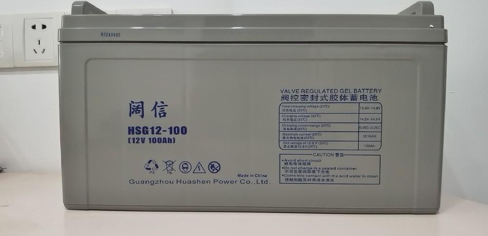 阔信HSG12-100